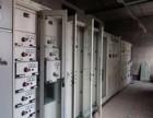 南通配电柜回收,配电设备回收