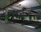 江西南昌写字楼立体车库设备 双层智能立体车库升降系统