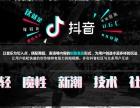 郑州抖音 广告 推广效果好不好 抖音推广电话 联系方式
