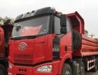 解放J6半挂车、9米6货车、自卸车急售(可分期付款)