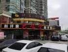 真如 曹安双中心商业街区沿街社区底商旺铺全城热销!