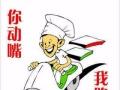 全杭州24小时服务代沟代买代排队
