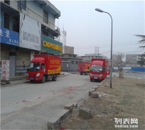 厂房设备搬迁 设备吊装起重 机械设备安装搬运 好日子搬运