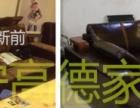 南宁沙发清洁|沙发扶手脱皮更换|沙发坐垫变形了更换