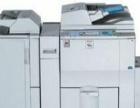 二手理光复印机