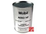 美孚AeroHF液压油