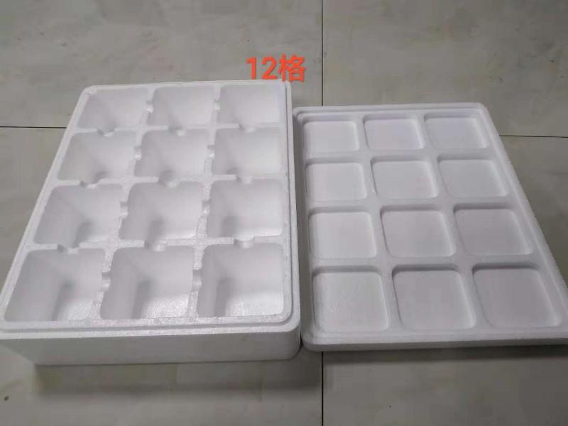 山东聊城茌平泡沫箱生产