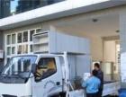 鸿源搬家搬运-专业搬家、拆组家具、京津冀长短途搬运