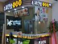 连云港第一佳鸡排加盟电话是多少?