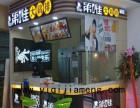 连云港第一佳鸡排加盟电话是多少