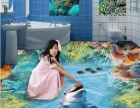 按需订制3D艺术瓷砖 背景墙 液态地板 无缝壁布