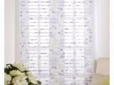 亚运村卷帘窗帘安装 楼房窗帘 走廊窗帘安装