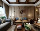 璧山好的别墅装修公司 璧山碧桂园美式风格设计方案效果图