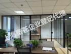 上海松江补办营业执照需要多少钱-金山区变更营业执照