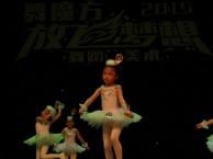 昌平 民族舞 东方舞 跆拳道 艺考培训 成人幼儿免费试听
