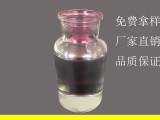 河北圣康厂家供应高闪点高粘度优质500号石蜡油