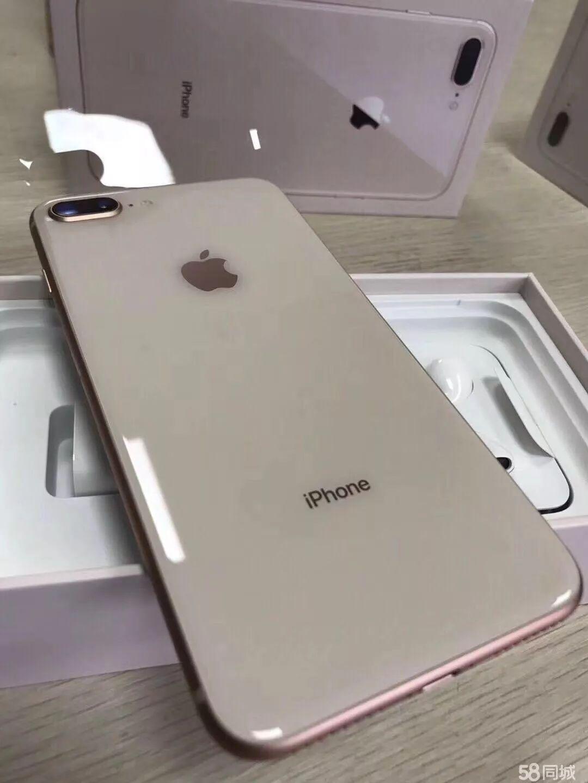 贵阳苹果手机分期付款一苹果7plus分期付款0首付地址在那