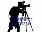 300起承接婚礼摄像,会议摄像录像,聚会摄像录像