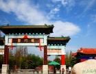 临沂龙门崮探秘一日游