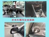 深圳汽车陪练新手陪驾一对一教开车上路练车学车验车提车