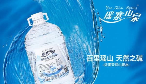 瑶寨山泉桶装水配送全广州均可送货上门
