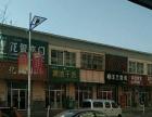 清水县阳光名苑小区对面 商业街卖场 66平米