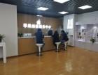 苹果售后服务中心(和平店)