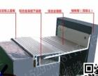 外墙伸缩缝图集做法价格_伸缩缝厂家加工批发