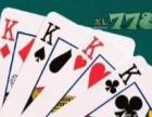 扑克牌绝技传授