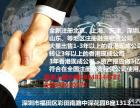 深圳外资公司注册 注册深圳前海外资公司 注册外资详细流程