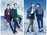 杭州卡拉贝斯冬装品牌折扣女装走份批发价格
