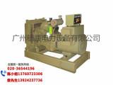 广州静音式发电机租赁——质量硬的广州发电机组由广州地区提供