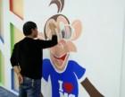 北京墙绘,北京手绘墙,北京墙绘设计,北京墙绘价格