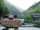 安吉农家乐旅游上海服务中心