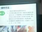 渭南中医刮痧培训班