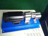 济南华泰精工机械厂家生产齿轮计量泵 高粘度计量泵 通用泵