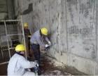 杭州承接外墙屋面防水彩钢瓦防水SBS卷材厂房防水