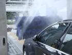上海往复式洗车机厂家 安露热销全国