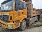 二手货车,豪沃,欧曼,陕汽德龙,9.6米自卸车