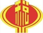 王琛在莲花路注册商标代账报税年检申请进出口股权变更