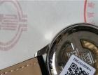 个人超低价转卖 全新原装 天梭手表一枚 发票齐全