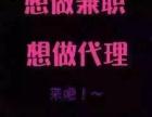 香港迪茉内衣全国招募各级代理商