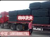 安平中石格宾网厂专业生产厂家