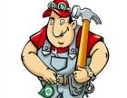 水电安装维修,管道灯具安装维修