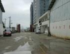 曲靖龙华大道万宇商贸城旁 仓库 15000平米
