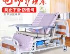 山东济宁销售电动护理床 老年人电动床