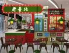 老台北奶茶店加盟多少 果汁饮品冰激凌店
