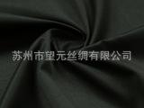 2015热销款时尚服装类用面料 袋布 里布口袋布双面斜消光锦棉