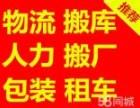 上海宠物出租车负责宠物接送