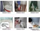 江宁上访麒麟门专业疏通下水道 ,马桶地漏菜池,化粪池清洗